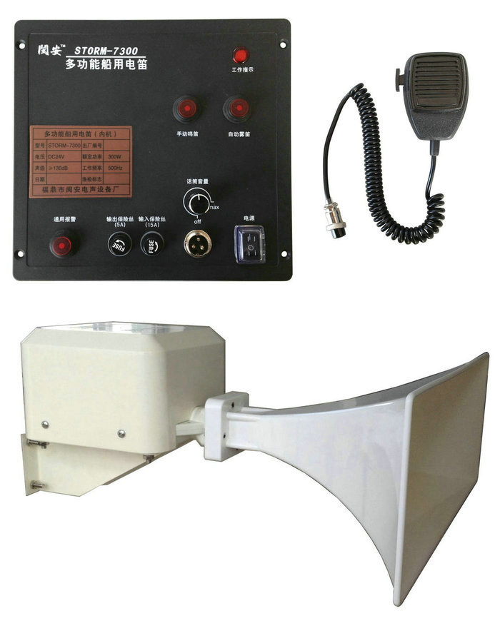 |Marine Sound Signal Equipment|MA Safety Signal Co.,Ltd.