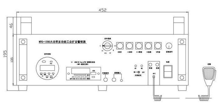 mtc-1200大功率扩音警报器