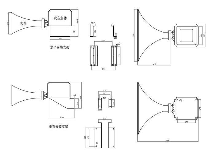 2,将功放控制主机背部喇叭输出端子分别和各台喇叭输入引线连接起来,每路输出端子接两根多股铜芯线(或一根内含两根多股铜芯线),注意避免两根线触碰造成短路。根据实际需要选择喇叭连接线规格。为减少声音损耗,选用多股铜线截面积应随长度增加而相应增大。为保证最佳音效,连接线长度不宜超过1000米。以下为喇叭连线长度和多股铜线截面积配置参考。